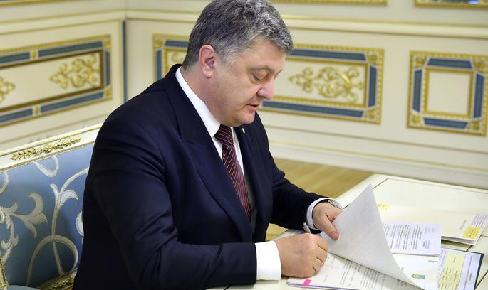 Президент підписав закон щодо створення друкованих видань Міноборони на час проведення АТО