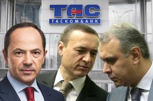 Навіщо Сергій Тігіпко викупить активи Миколи Мартиненка і Давида Жванії