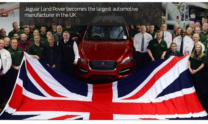 Jaguar Land Rover не боїться Brexit