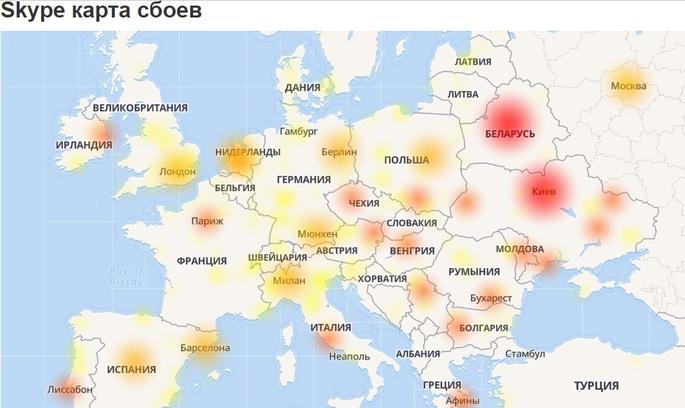 Збій у роботі Skype поширився по всьому світу, найбільше – у Європі