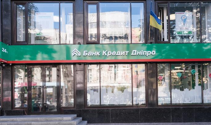 «Кредит Дніпро» збільшує статутний капітал майже на 1,2 млрд грн