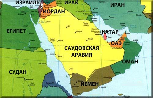 Катар має 10 діб на виконання умов країн Перської затоки