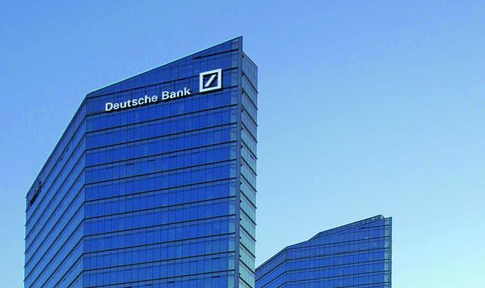 Підрозділ Deutsche Bank в Росії очолить Борислав Іванов