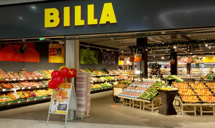 Сезон розпродажів триває: Billa продає дев'ять супермаркетів