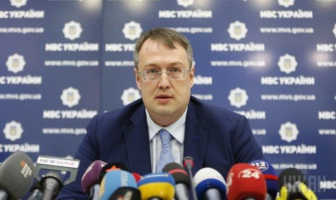 Геращенко: На Україну почалася повномасштабна кібератака