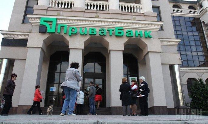 Мінфін вносить обіцяні 38,6 млрд грн у капітал ПриватБанку