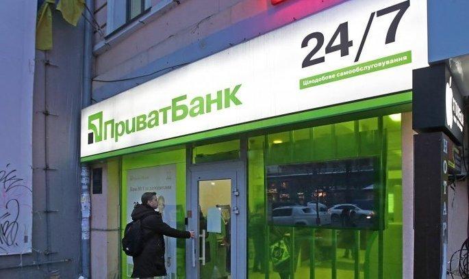 Шлапак: переговори з екс-власниками Приватбанку тривають