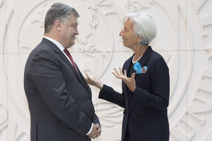Мільярди за реформу: МВФ відклав виділення траншу Україні