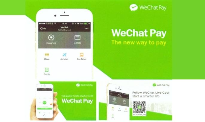 Китайська Tencent заходить на європейський ринок платежів
