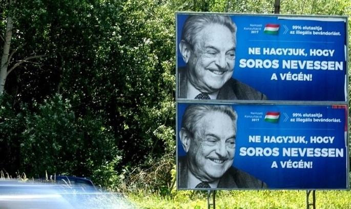 Уряд Угорщини розвішав по всій країні плакати проти Джорджа Сороса