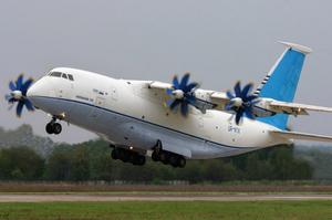Зроблено в Україні: повітряний красень нового покоління