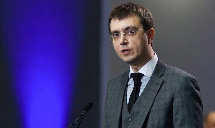 Омелян: можлива зупинка роботи «Дніпроавіа»