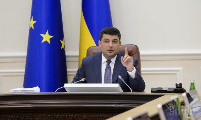 Гройсман запропонує Ryanair працювати у Львові