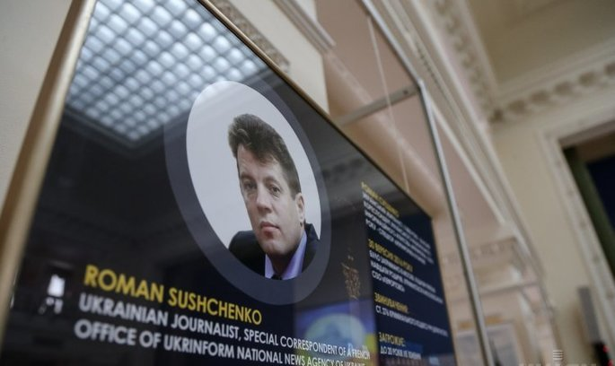 У РФ продовжили строк ув'язнення українського журналіста до кінця вересня