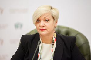 Гонтарева йде з посади голови НБУ