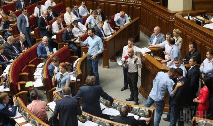 Рада проголосувала за зміни в держбюджет