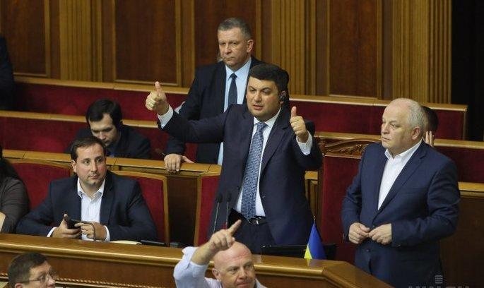 Верховна Рада підтримала в першому читанні проект пенсійної реформи