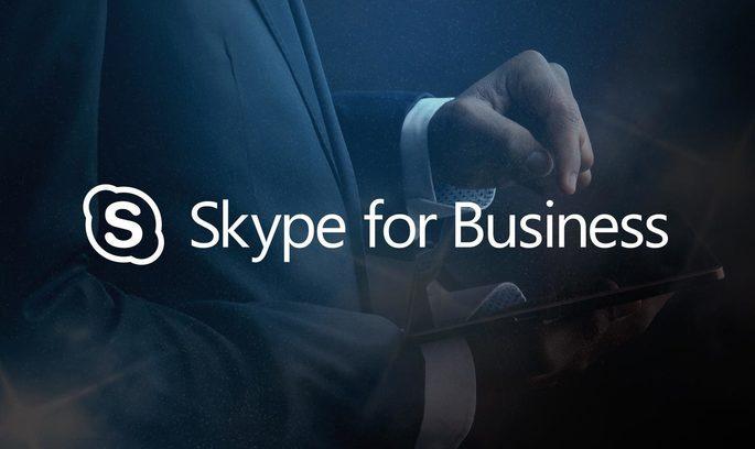 В BMW тепер буде інтегровано Skype for Business