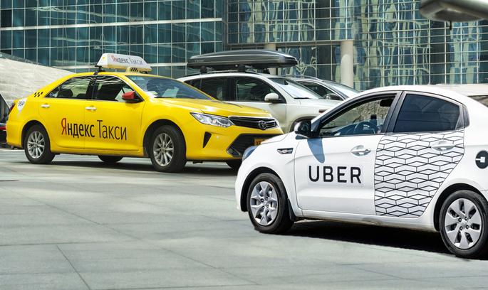Об'єднання гігантів: чому злилися Uber і «Яндекс.Таксі»