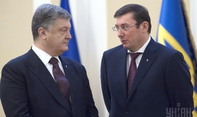 Тандем чи конкуренція: що відбувається у стосунках між Юрієм Луценком і Петром Порошенком