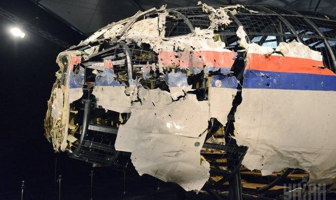 Росія закрила повітряний простір за 17 годин до трагедії з МН17