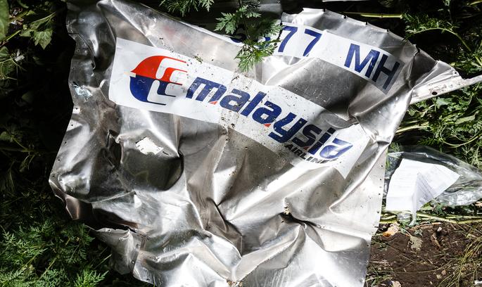 Bellingcat: МН17 було збито із російського «Бука 332»