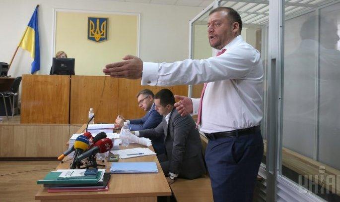Заставу у 50 млн грн за Добкіна внесли народні обранці від Опоблоку