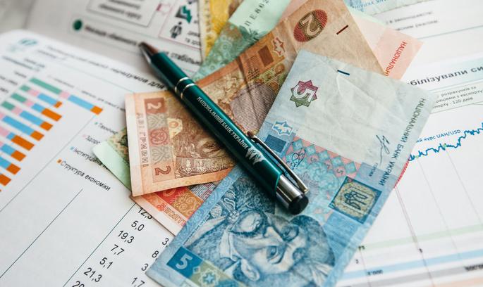 НБУ встановив ціль інфляції на рівні 5%