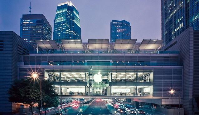 В Ірландії створили фонд для управління $15,2 млрд штрафу, який стягнули з Apple