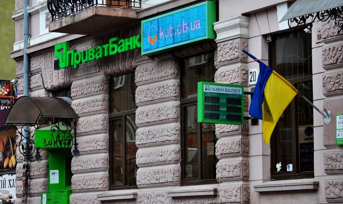 За рік до націоналізації НБУ заробив на кредитах Приватбанку понад 7 млрд грн