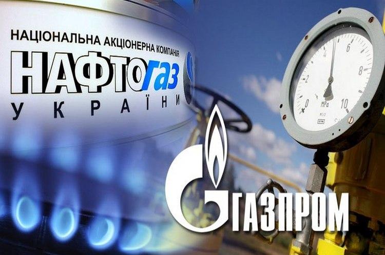 «Нафтогаз» не буде відкликати позови проти «Газпрому» в обмін на транзит газу через Україну