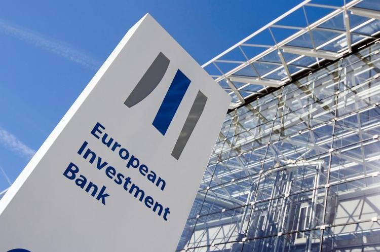 Європейський інвестиційний банк назвав умови надання €100 млн «Укрзалізниці»