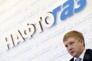 Іспит провалено: Кабмін не затвердив фінплани дочірніх структур «Нафтогазу»