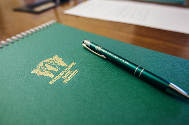 НБУ перерахував до держбюджету 5 млрд грн п'ятим траншем з прибутку за 2016 рік