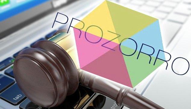 Оренда державного майна відтепер відбувається на системі ProZorro.Продажі