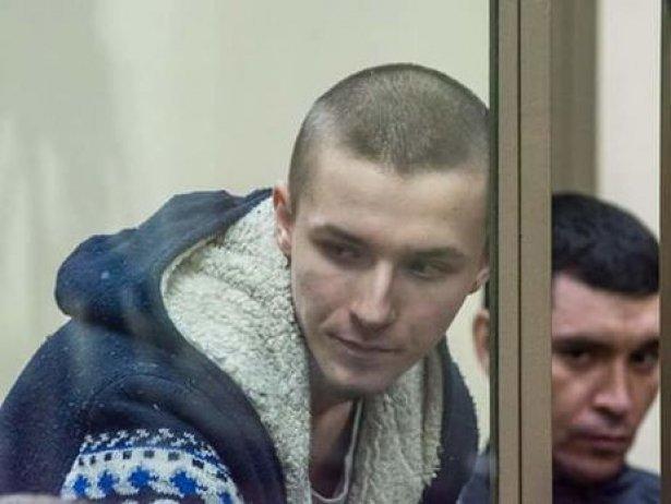 У Росії засудили 19-річного українця до 8 років колонії за звинуваченням у тероризмі