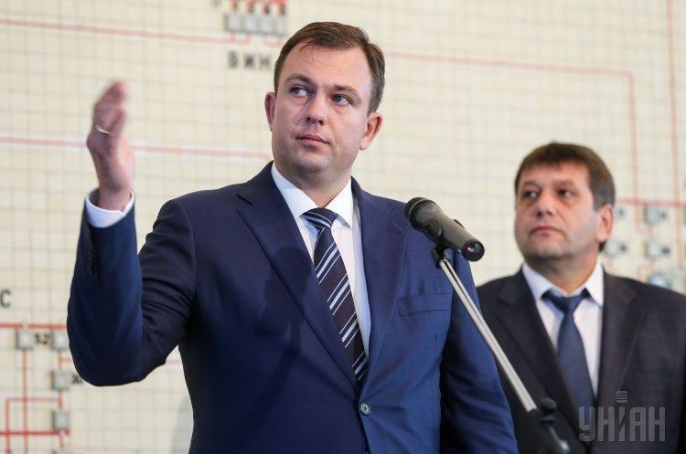"""""""Укренерго"""" планує знизити тарифи на 10% у 2018 році"""