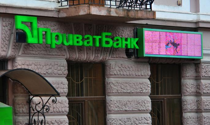 Клієнти інших банків зможуть підключатися до Приват24