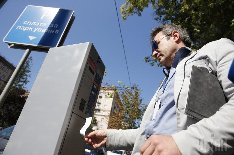 Популярність мобільного додатку для оплати паркування серед киян зросла вже на 88%