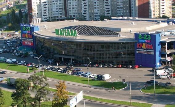 АМКУ надав Сбербанку дозвіл придбати київський ТРЦ Магелан