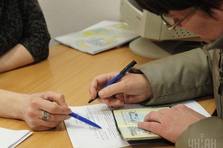 Витрати на субсидії в Україні з початку року зросли на 18,9%
