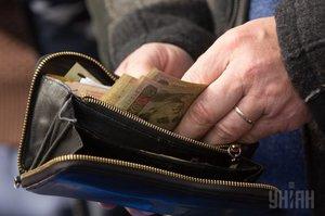 ФГВФЛ хочет распродать все активы обанкротившихся банков до конца 2018 года