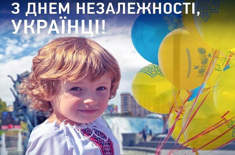 «Складні часи зробили нас сильнішими»: Україна приймає вітання з 26-м Днем Незалежності