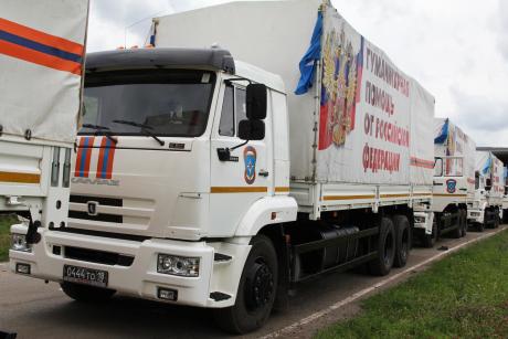 Росія в День незалежності направила в Україну черговий гумконвой