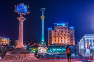 Альтернативна незалежність: якою могла би стати Україна