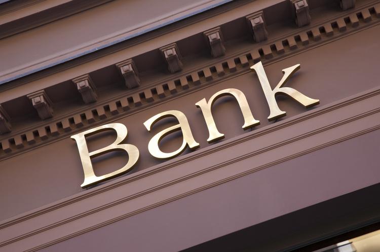 ФГВФО за тиждень продав активів неплатоспроможних банків на 126 млн грн