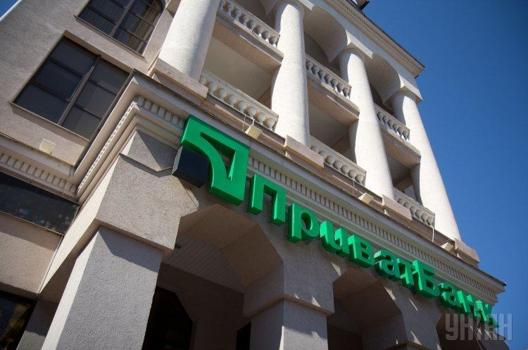 Приватбанк зупинив продаж іноземної валюти через інтернет-банкінг
