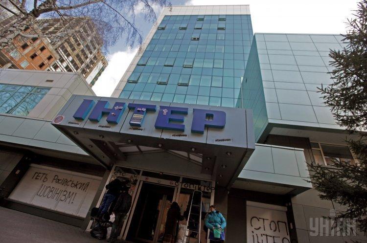Inter Media Group заявила про готовність оскаржувати рішення Нацради з телерадіомовлення у суді