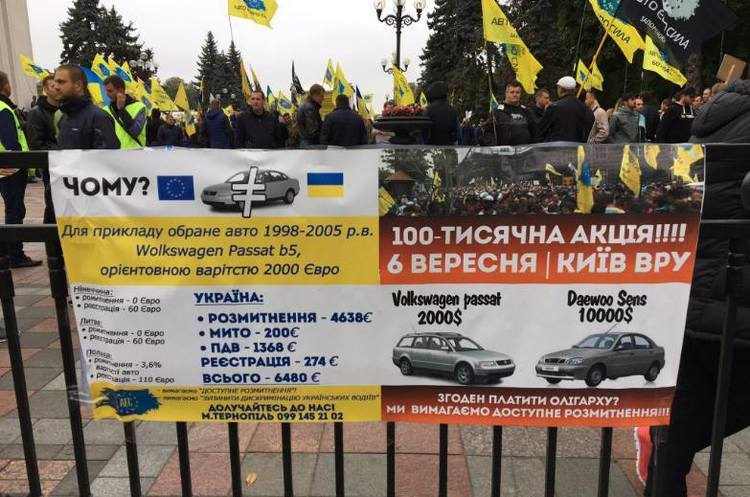 Всього й побільше: мітингувальники в центрі Києва надзвичайно урізноманітнили свої вимоги