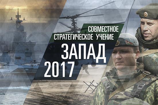 У російських військових навчаннях братимуть участь 100 000 військових, замість 13 000, про які офіційно заявила Росія